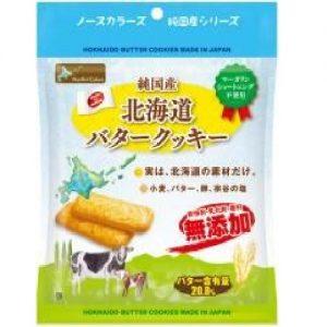 純国産北海道バタークッキー