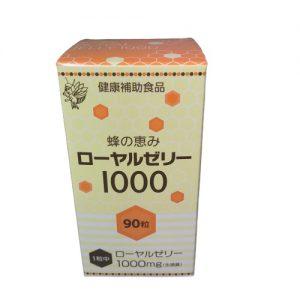 サンフローラ 蜂の恵みローヤルゼリー1000